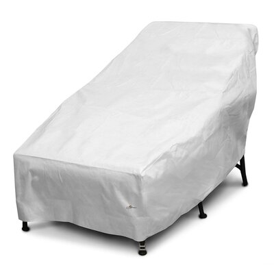 SupraRoos� Wide Chaise Cover