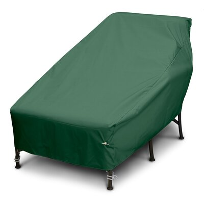 Weathermax� Wide Chaise Cover Color: Forest Green