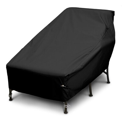 Weathermax� Wide Chaise Cover Color: Black