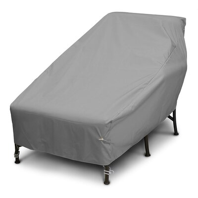 Weathermax� Wide Chaise Cover Color: Grey