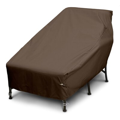 Weathermax Wide Chaise Cover Color: Chocolate