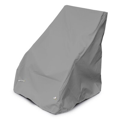Weathermax Armless Seating Cover Color: Grey