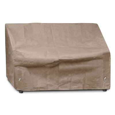 KoverRoos� III Loveseat / Sofa Cover