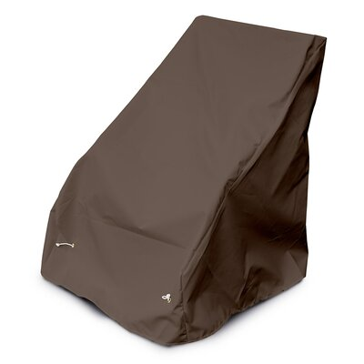 Weathermax Chair Cover Color: Chocolate