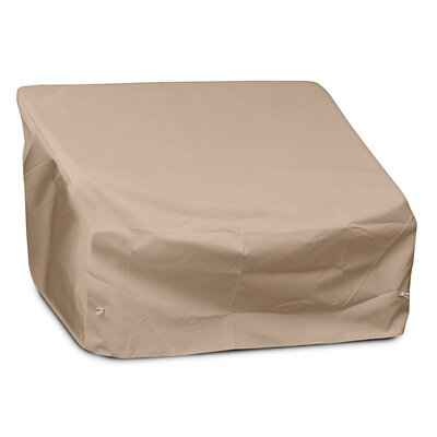 Weathermax� 2-Seat / Loveseat Cover Color: Toast