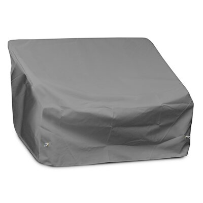 Weathermax� 2-Seat / Loveseat Cover Color: Grey