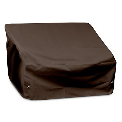 Weathermax� Loveseat / Sofa Cover Color: Chocolate