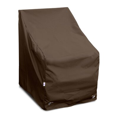 Weathermax� High Back Lounge Chair Cover Color: Chocolate