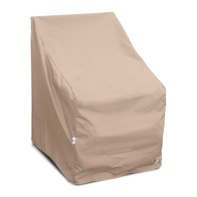 Weathermax High Back Chair Cover Size: 36 H x 29 W x 31 D, Color: Toast