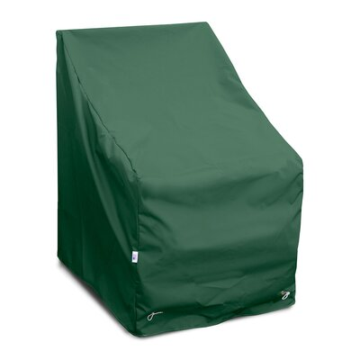 Weathermax� High Back Lounge Chair Cover Color: Forest Green