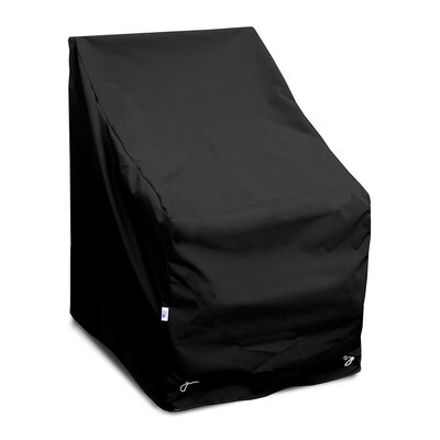 Weathermax High Back Lounge Chair Cover Color: Black