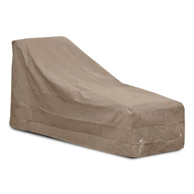 KoverRoos III Chaise Cover Size: 32 H x 30 W x 82 D