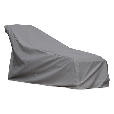Weathermax Chaise Cover Size: 35 H x 31 W x 80 D, Color: Grey
