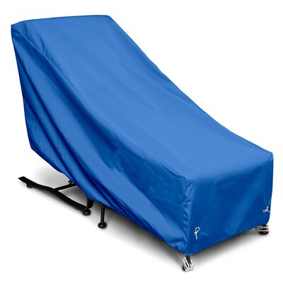 Weathermax� Chair and Ottoman Cover Color: Pacific Blue