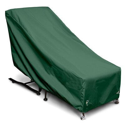 Weathermax Chair and Ottoman Cover Color: Forest Green