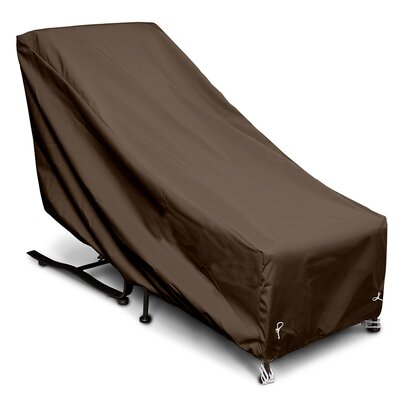 Weathermax� Chair and Ottoman Cover Color: Chocolate