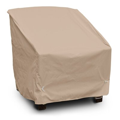 Weathermax Deep Seating High-Back Lounge Chair Cover Color: Toast
