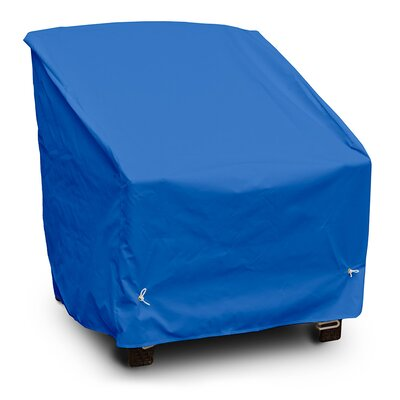 Weathermax� Deep Seating High-Back Lounge Chair Cover Color: Pacific Blue