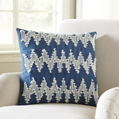 Frosted Chevron Pillow Cover
