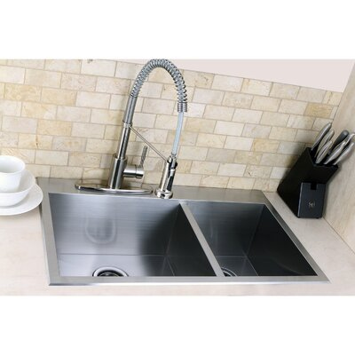 Uptowne 31.5 x 20.5 Self-Rimming 70/30 Offset Double Bowl Kitchen Sink