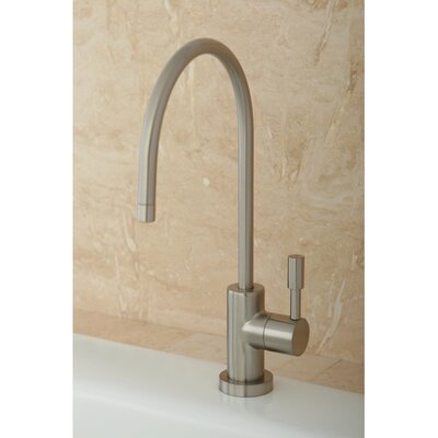 Concord Gourmetier Water Filtration Kitchen Faucet Finish: Satin Nickel