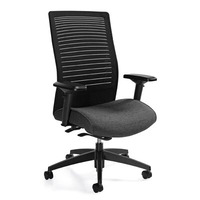 High Back Mesh Chair with Weight Sensing Synchro-Tilter Upholstery: Granite Rock