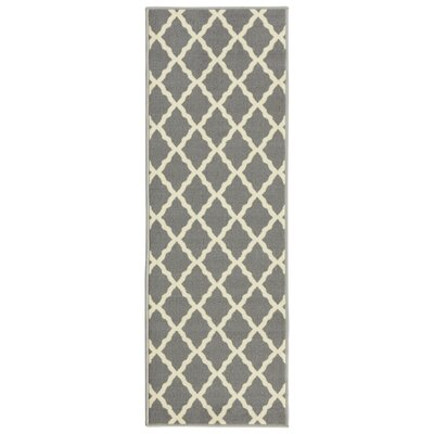 Glamour Gray Area Rug Rug Size: 18 x 411