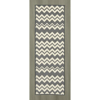 Barry Chevron Waves Gray/Cream Area Rug Rug Size: 33 x 5