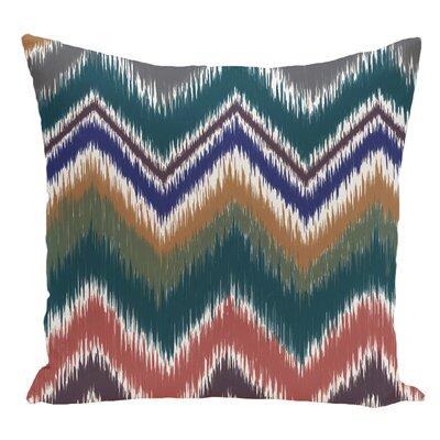 Chevron Decorative Floor Pillow Color: Forest