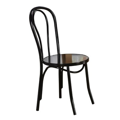 Vintage Inspire Side Chair Finish: Black