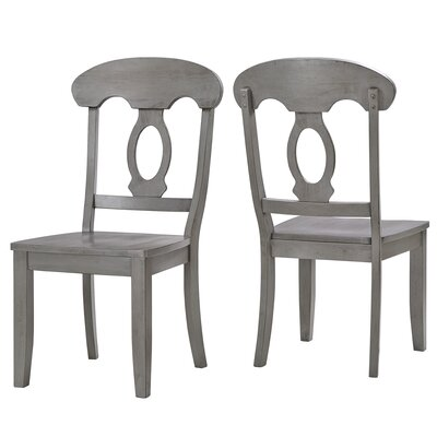 Back Bay Side Chair Finish: Antique Grey