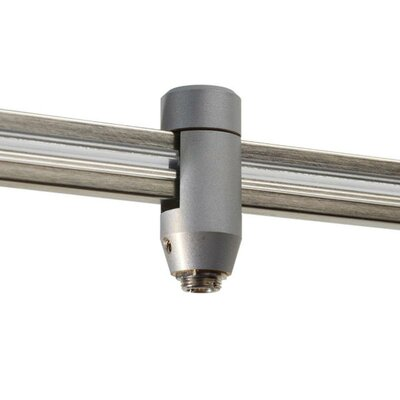 Monorail Uni-Plug Adapter Finish: Matte Chrome