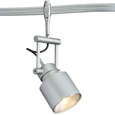 Jorel 1-Light Spot Track Light Finish: Matte Chrome