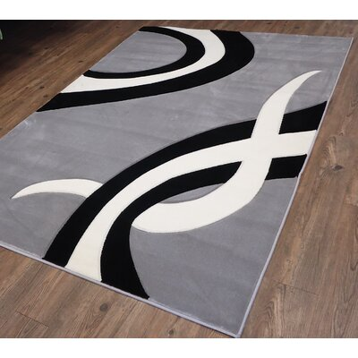 Hageman Gray Area Rug Rug Size: Rectangle 54 x 75
