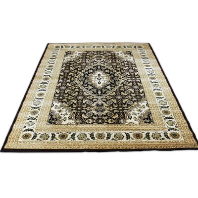 Mona Lisa Brown Area Rug