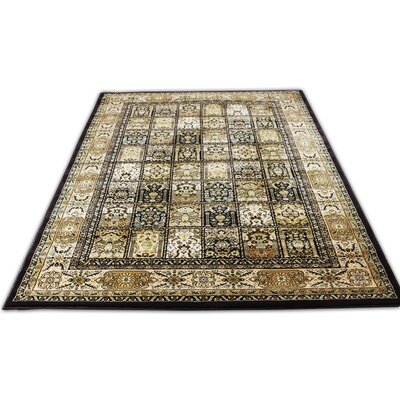 Mona Lisa Brown/Black Area Rug