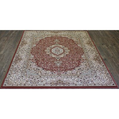 Linde Oriental Red/Gray Area Rug Rug Size: Rectangle 54 x 75