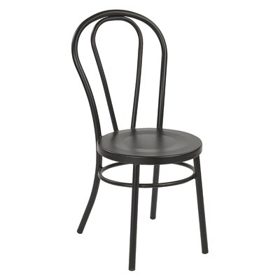 Odessa Side Chair Finish: Frosted Black