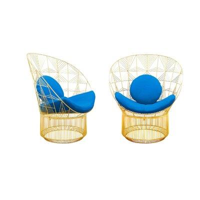 Peacock Sunbrella Lounge Chair Cushion Fabric: Pacific Blue