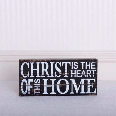 Christ Is The Heart Brick Letter Block
