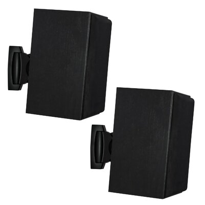 Heavy Duty Universal Adjustable Design Wall Speaker Mount