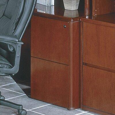 Jusino 27 H x 15.5 W Veneer Desk File Pedestal