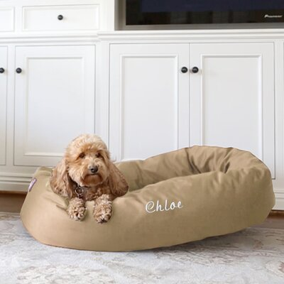 Bagel Donut Bolster Dog Bed Size - Color: Small (7 H x 24 W x 19 D) - Khaki