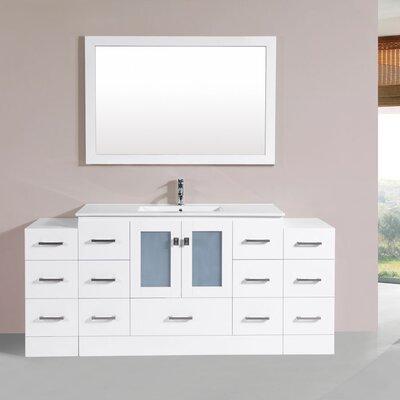 Terese 72 Single Modern Bathroom 2 Side Cabinets Vanity Set Base Finish: White