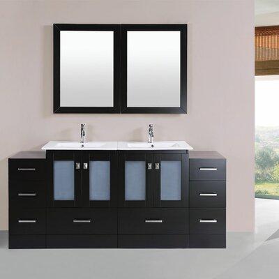 Terese 72 Double Modern Bathroom 2 Side Cabinets Vanity Set Base Finish: Espresso