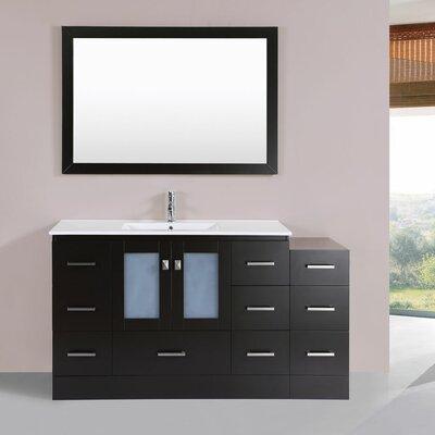 Terese 60 Single Modern Bathroom Side Cabinet Vanity Set Base Finish: Espresso
