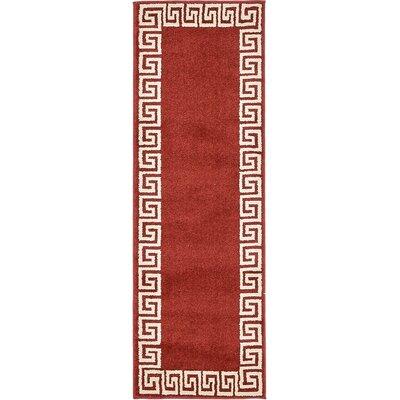 Cendrillon Terracotta Area Rug Rug Size: Runner 2 x 6