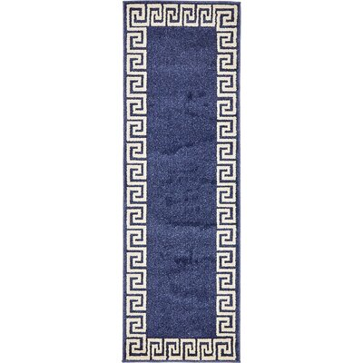 Cendrillon Blue Area Rug Rug Size: 2 x 6