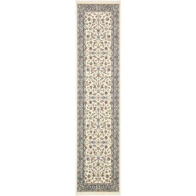 Jackson Ivory Area Rug Rug Size: Rectangle 10 x 13
