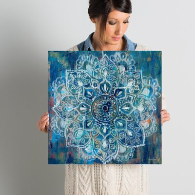 Mandala II Painting Print on Wrapped Canvas Size: 18